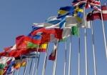 europe-drapeaux.jpg