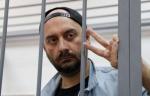Serebrennikov.jpg