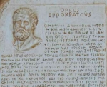 hippocrate.JPG