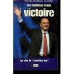 Victoire2012.jpg