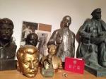 musee-Lénine.JPG